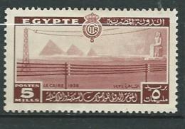 Egypte  -   Yvert N°  206 *   -   Ai 29527 - Ägypten
