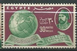 Egypte  -   Yvert N°  278 *   -   Ai 29530 - Ägypten
