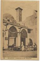 BEYROUTH-Cour De La Grande Mosquée...  Animé - Lebanon
