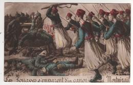 Les Zouaves S'emparent D'un Canon à Montmirail ,  écrite - Guerre 1914-18