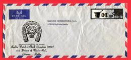 Malta   1984   To Switzerland - Malta