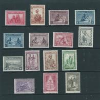 AFRIQUE. BEAU LOT DE  15 TIMBRES RUANDA-URUNDI  NEUFS SANS TRACE DE CHARNIERE. - 1916-22: Nuovi