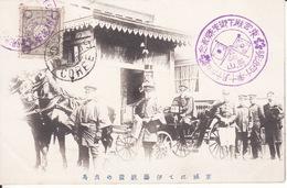 Corée,Prince Ito Hirobumi,  Soldiers,Navy Stamp,  Masan, Masampo,  1909 - Corea Del Sud