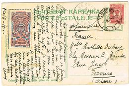 Carte Illustrée De  Yalta, Postée à St Petersbourg Vers La France Avec Yv 64 Et Un Timbre 20k Non Identifié (Zemstvo ?) - Non Classificati