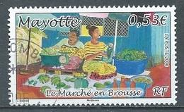 Mayotte YT N°189 Le Marché En Brousse Oblitéré ° - Mayotte (1892-2011)