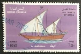 128. OMAN (650BAISA) USED STAMP OMANI VESSEL, BOATS - Oman