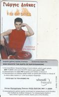 GREECE - George Doukas(singer), Vivodi Promotion Prepaid Card, Exp.date 31/12/02, Sample - Griekenland