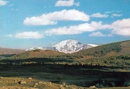 1 AK Mongolei * Berglandschaft In Der Provinz Zabhan - Eine Der 21 Aimaks (Provinzen) In Der Mongolei * - Mongolië