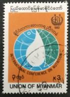 128. MYANMAR 1992 USED STAMP INTERNATIONAL CONFERENCE ON NUTRITION - Myanmar (Burma 1948-...)