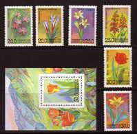 Usbekistan 1993. Flowers Of Uzbekistan. Bl. +6 W. MNH, Pf. - Uzbekistán