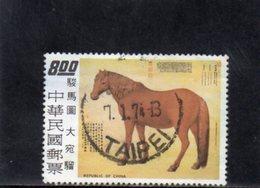 CHINE TAIWAN 1973 O - 1945-... Republiek China