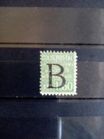FRANCE. COLIS POSTAUX N° 106 .NEUFS+ . Côte Yvert 120 € - Paquetes Postales