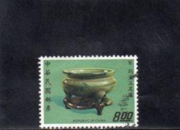 CHINE TAIWAN 1974 O - 1945-... Republiek China