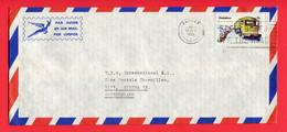 Zimbabwe  1983   Harare  To Switzerland - Zimbabwe (1980-...)