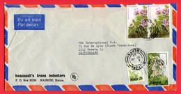 Kenia 1983    To Switzerland - Kenia (1963-...)