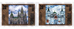 Ref. 66305 * MNH * - UKRAINE. 1998. CATHEDRALS . CATEDRALES - Monuments