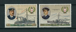 Portuguese Guinea Guine 1967 NAVAL CLUB, SHIP, BOAT, NAVIRE, BATEAU Complete Set MNH, FVF - Portuguese Guinea