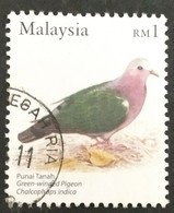 128. MALAYSIA (03 DIFF) USED STAMP BIRDS - Malesia (1964-...)