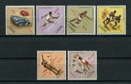 Portuguese Guinea Guine 1962 SPORTS Complete Set MNH, FVF - Portuguese Guinea