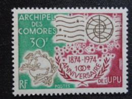 1974 COMORES Y&T N° 96 ** - CENTENAIRE DE L'U.P.U. - Neufs