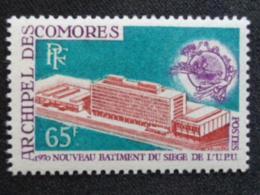 1970 COMORES Y&T N° 57 ** - NOUVEAU BATIMENT DE L'U.P.U. A BERNE - Komoren (1950-1975)