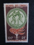 1964 P.A. COMORES Y&T N° 12 ** - JEUX OLYMPIQUES DE TOKYO - Komoren (1950-1975)