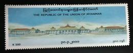 128. MYANMAR (K500) USED STAMP - Myanmar (Burma 1948-...)