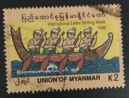 128. MYANMAR 1996 USED STAMP INTERNATIONAL LETTER WRITING WEEK - Myanmar (Burma 1948-...)