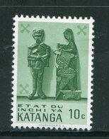 KATANGA- Y&T N°52- Neuf Sans Charnière ** - Katanga