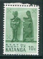 KATANGA- Y&T N°52- Neuf Avec Charnière * - Katanga