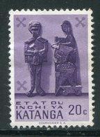 KATANGA- Y&T N°53- Neuf Avec Charnière * - Katanga
