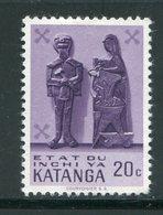 KATANGA- Y&T N°53- Neuf Sans Charnière ** - Katanga
