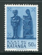 KATANGA- Y&T N°54- Neuf Sans Charnière ** - Katanga