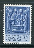 KATANGA- Y&T N°57- Neuf Sans Charnière ** - Katanga