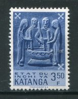 KATANGA- Y&T N°57- Neuf Avec Charnière * - Katanga