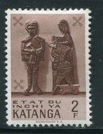 KATANGA- Y&T N°56- Neuf Avec Charnière * - Katanga