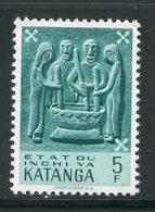 KATANGA- Y&T N°58- Neuf Sans Charnière ** - Katanga
