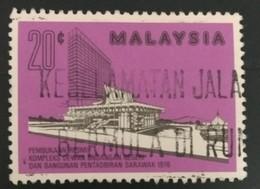 128. MALAYSIA 1974 USED STAMP - Malesia (1964-...)
