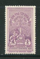 ETHIOPIE- Y&T N°183- Neuf Sans Charnière ** - Ethiopie