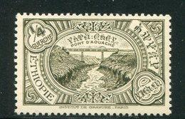 ETHIOPIE- Y&T N°200- Neuf Sans Charnière ** - Ethiopie
