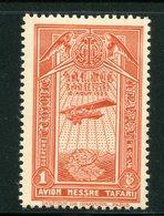 ETHIOPIE- P.A Y&T N°11- Neuf Sans Charnière ** - Ethiopie