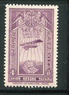 ETHIOPIE- P.A Y&T N°13- Neuf Sans Charnière ** - Ethiopie