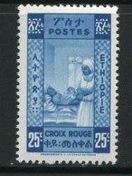 ETHIOPIE- P.A Y&T N°242- Neuf Sans Charnière ** (sans Surcharge, Non émis) - Ethiopie