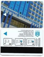 Novoros Hotel, Novorosssiysk, Russia, Used Magnetic Hotel Room Key Card # Novoros-1 - Chiavi Elettroniche Di Alberghi