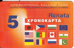 GREECE - Flags, Renata, Masterfon Prepaid Card 5 Euro(no Logo On Reverse), No Exp.date, Sample - Griekenland