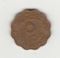 5 MILLIEMES 1942 BRONZE - Aegypten