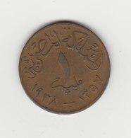 1 MILLIEME 1945 BRONZE - Egypt