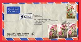 Kenia  1983  Regisered   To Switzerland - Kenia (1963-...)
