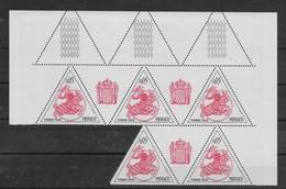 Taxe Sceau Princier N° 63 De 1980 En Feuille De 5 Incomplète ** TTBE - Bdf Avec Vignettes - Postage Due