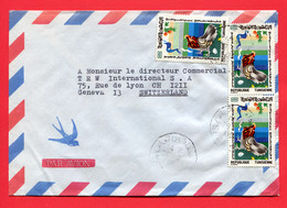 Tunesia,  Tunesien 1977   To Switzerland - Kenia (1963-...)